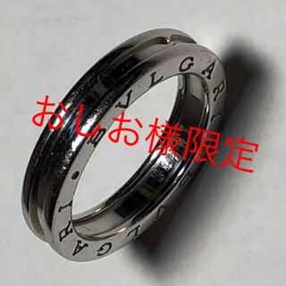 ブルガリ(BVLGARI)のブルガリ BVLGARI  リング 指輪(リング(指輪))