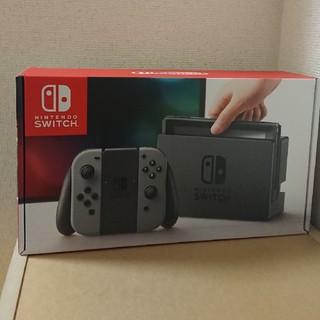 ニンテンドースイッチ(Nintendo Switch)のニンテンドースイッチ Nintendo Switch(家庭用ゲーム本体)