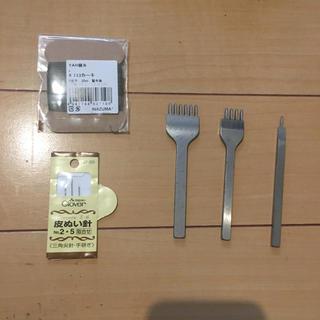 ハンドメイドキット 革 皮 レザー  クラフト 工具 キット(各種パーツ)