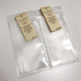 ムジルシリョウヒン(MUJI (無印良品))の無印 リフィールクリアポケット(日用品/生活雑貨)