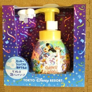 ディズニー(Disney)のディズニー ミッキーシェイプ ハンドソープ 新品未開封 送料無料(ボディソープ / 石鹸)