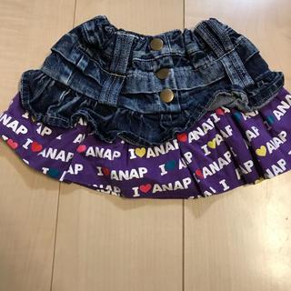 アナップキッズ(ANAP Kids)のアナップ スカート(スカート)