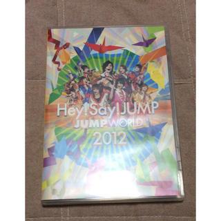Hey! Say! JUMP LIVE DVD