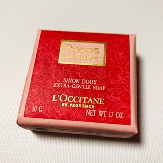 L'OCCITANE - 新品 ロクシタン 石鹸 ★