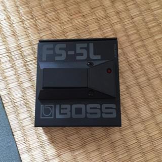 ボス(BOSS)のFS-5L BOSS(エフェクター)