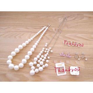 ジーユー(GU)のネックレスとイヤリングのセット(ネックレス)
