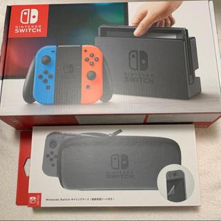 ニンテンドースイッチ(Nintendo Switch)の【新品】未開封 任天堂switch 本体&キャリングケース(家庭用ゲーム本体)