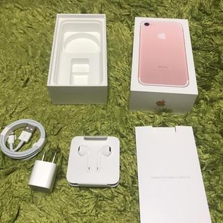 アップル(Apple)のiPhone7 ローズゴールド 空箱(その他)