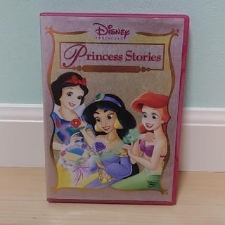 ディズニー(Disney)のプリンセス(キッズ/ファミリー)