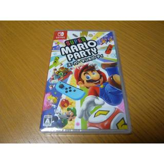 ニンテンドースイッチ(Nintendo Switch)の新品 スーパーマリオパーティ Switch クリックポスト発送(家庭用ゲームソフト)