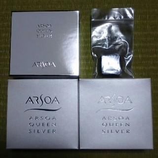 ARSOA - アルソア クイーンシルバー 135g✖3個