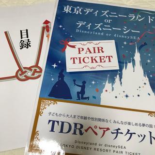 ディズニー(Disney)のディズニー ペアチケット 引き換え券 日時指定必要(遊園地/テーマパーク)