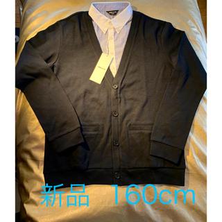 COMME CA ISM - 【新品】コムサイズム 160cm フェイクカーディガン風カットソー 定価5千円