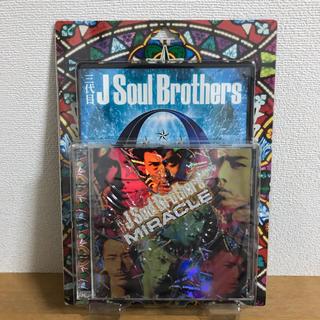サンダイメジェイソウルブラザーズ(三代目 J Soul Brothers)の三代目JSoulBrothers CD+DVD(ミュージシャン)