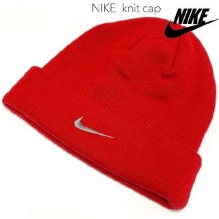 ナイキ(NIKE)の#4423 NIKE ナイキ ニットキャップ ビーニー 帽子(ニット帽/ビーニー)