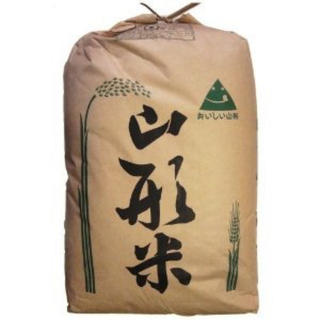 〝お米はやっぱり山形〝30年度山形県産  ミルキークイーン  30kg