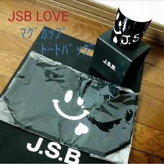 サンダイメジェイソウルブラザーズ(三代目 J Soul Brothers)のJSB  マグカップ トートバッグ(ミュージシャン)