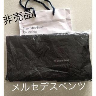 新品・メルセデスベンツ  オリジナルマフラー(ストール)
