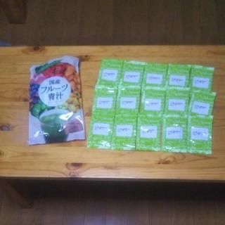 国産フルーツ青汁 15包入り(青汁/ケール加工食品 )