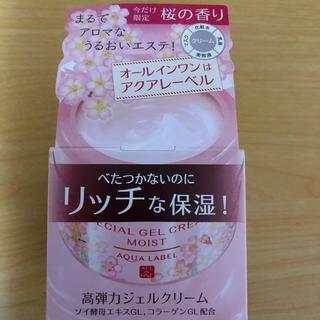 アクアレーベル(AQUALABEL)のアクアレーベル スペシャルジェル 桜の香り モイスト(オールインワン化粧品)