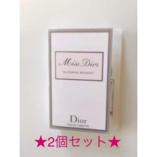 クリスチャンディオール(Christian Dior)のディオール  ブルーミングブーケ 2個 セット(香水(女性用))