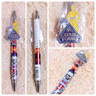 ディズニー(Disney)の[新品・限定]スターウォーズ・スターツアーズボールペン1本(ペン/マーカー)