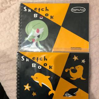 スケッチブック(スケッチブック/用紙)
