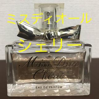 クリスチャンディオール(Christian Dior)の【美品】ミスディオール シェリー オーデパルファム 50ml(香水(女性用))