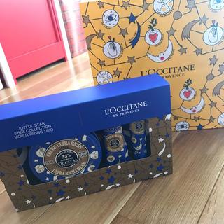 ロクシタン(L'OCCITANE)の新品未開封♡ジョイフルスターシアコレクション(ボディクリーム)