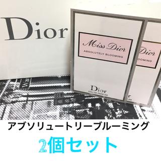 クリスチャンディオール(Christian Dior)のディオール  ブルーミングブーケ アブソリュートリーブルーミング 2個 セット(香水(女性用))