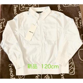 コムサイズム(COMME CA ISM)の【新品】コムサイズム 120cm 長袖シャツ ジャンパー風 白 定価¥5292(ジャケット/上着)
