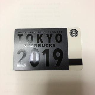 Starbucks Coffee - スターバックス 2019カード
