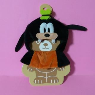 ディズニー(Disney)のディズニーストア グーフィー ぬいぐるみキーチェーン専用 コスチューム(キャラクターグッズ)
