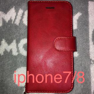 エレコム(ELECOM)のiphone8 iphone7 スマホケース(iPhoneケース)