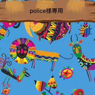 police様専用(その他)