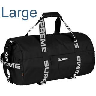 シュプリーム(Supreme)の新品!Supreme 18ss  Large Duffle Bag黒(ドラムバッグ)