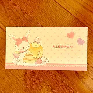 サンリオ株主優待封筒(遊園地/テーマパーク)