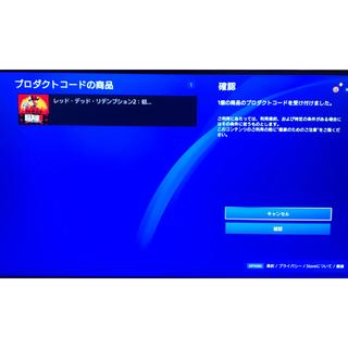 プレイステーション4(PlayStation4)のPS4 中古 rdr2 レッドデッドリデンプション2 (家庭用ゲームソフト)