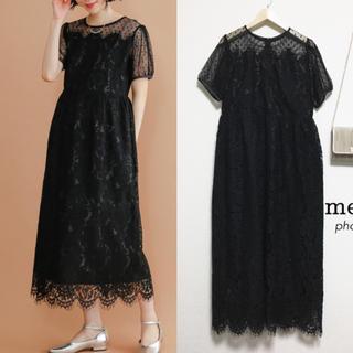 メルロー(merlot)の結婚式 お呼ばれ 総レース ロング丈 ドレス  ワンピース(ロングドレス)