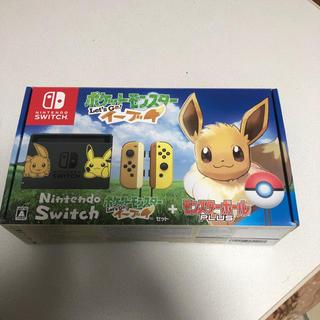 ニンテンドースイッチ(Nintendo Switch)のSwitch レッツゴーイーブイ ピカチュウ(家庭用ゲーム本体)