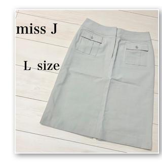 ニジュウサンク(23区)のmissJ♡タイトスカート♡ホワイト ベージュ♡フォーマル♡卒業式♡スーツ(ひざ丈スカート)