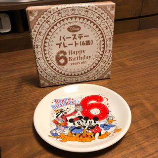 ディズニー(Disney)の新品未使用!ディズニー バースデープレート 6歳(その他)