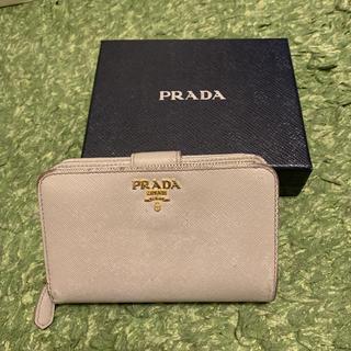 プラダ(PRADA)のPRADA☆サフィアーノ二つ折り財布(折り財布)