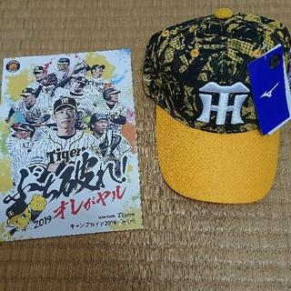 阪神タイガース 2019年 春季キャンプ 宜野座 安芸 限定キャップ 帽子(記念品/関連グッズ)
