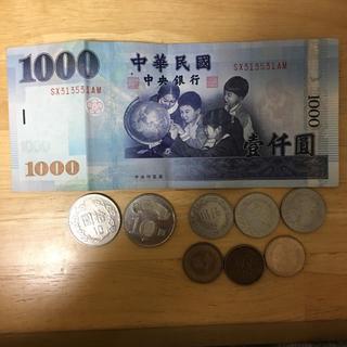 台湾ドル(貨幣)