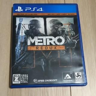 プレイステーション4(PlayStation4)のメトロリダックス ps4(家庭用ゲームソフト)
