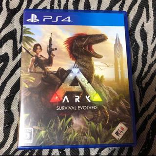 プレイステーション4(PlayStation4)のARK(家庭用ゲームソフト)