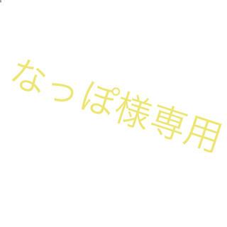 アイカツスターズ(アイカツスターズ!)のアイカツ(その他)