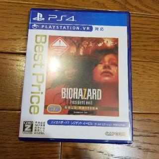 プレイステーション4(PlayStation4)のバイオハザード7   (家庭用ゲームソフト)