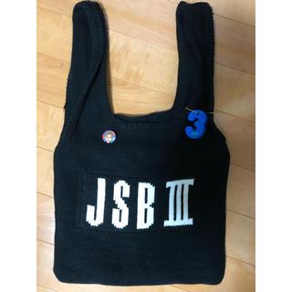 サンダイメジェイソウルブラザーズ(三代目 J Soul Brothers)のJ.S.B トートバッグ(ミュージシャン)
